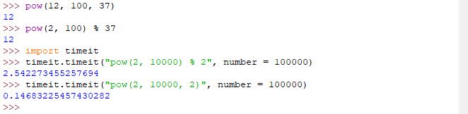 Funzione pow con terzo parametro e calcolo tempo di esecuzione - Python